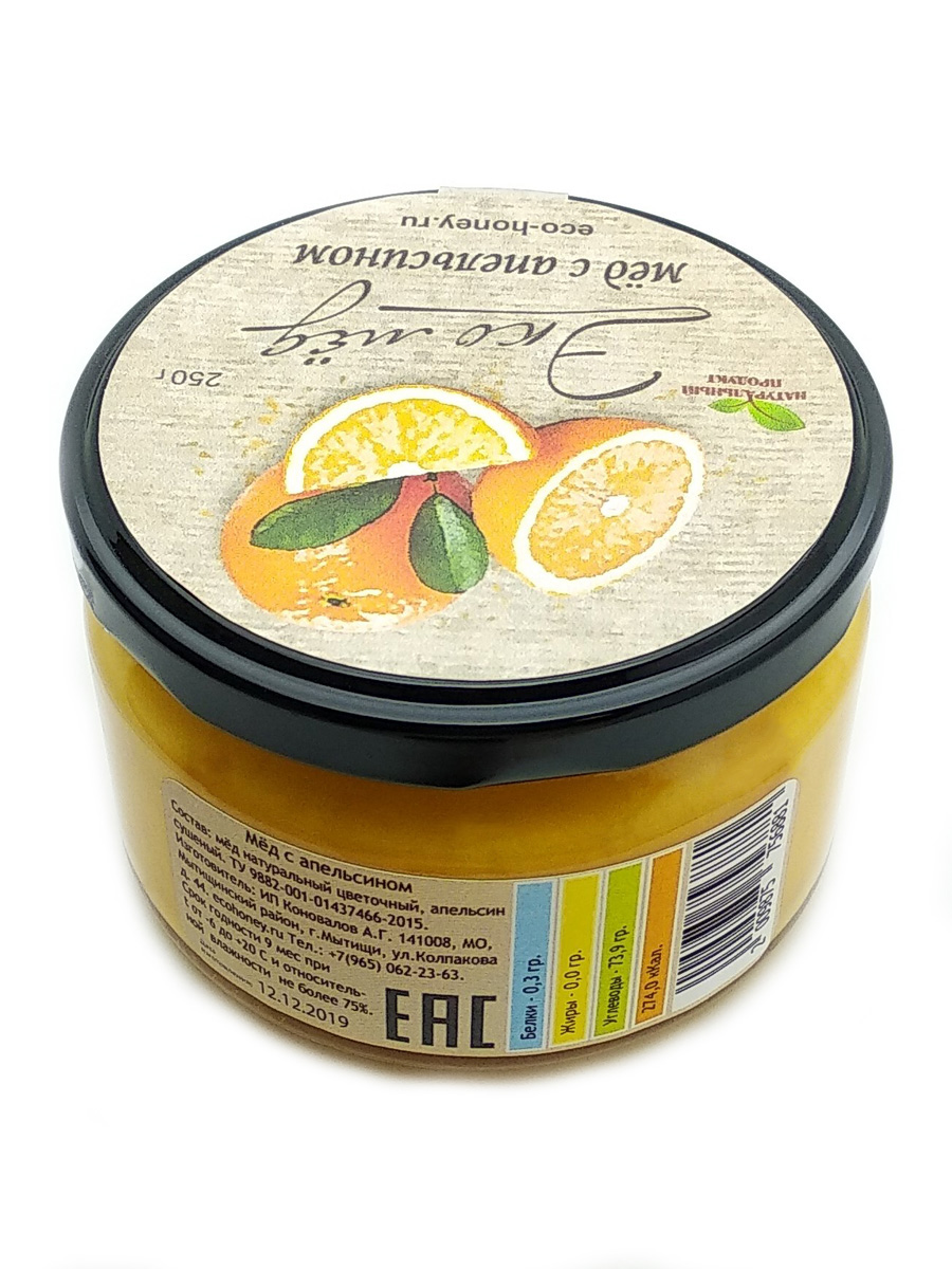 Мёд с апельсином