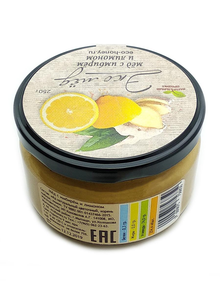 Мёд с имбирём и лимоном